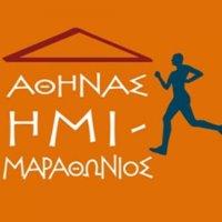 Ομαδικές Εγγραφές του Μιλτιάδη για τον 8ο Ημιμαραθώνιο Αθήνας 2019