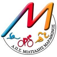 Σύνθεση Διοικητικού Συμβουλίου και επιμέρους Τμημάτων του ΑΠΣ Μιλτιάδη Μαραθώνος