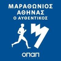 Μαραθώνιος Αθήνας και παράλληλοι αγώνες 2020