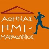 Ομαδικές εγγραφές του Μιλτιάδη για τον Ημιμαραθώνιο της Αθήνας2020