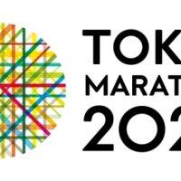 Ο ΑΠΣ ΜΙΛΤΙΑΔΗΣ ΜΑΡΑΘΩΝΟΣ ταξιδεύει και συμμετέχει στο Μαραθώνιο της χώρας του Ανατέλλοντος Ηλίου στο Τόκιο!