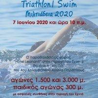Έναρξη εγγραφών Κολυμβητικού Αγώνα Μιλτιάδεια 2020