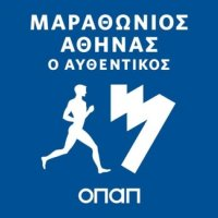 Εγγραφές για τον Μαραθώνιο της Αθήνας 2019