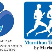 Ο «Μαραθώνιος Ζωής» της Marathon Team Greece και του Συλλόγου «Όραμα Ελπίδας» στον αγώνα Michel Breal